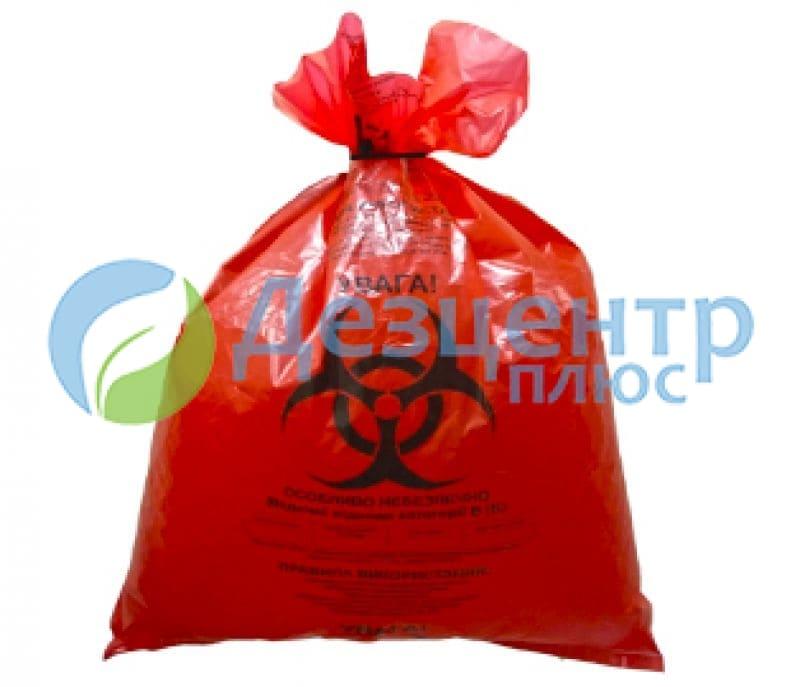 Мешки (пакеты) для медотходов класса B (Б)
