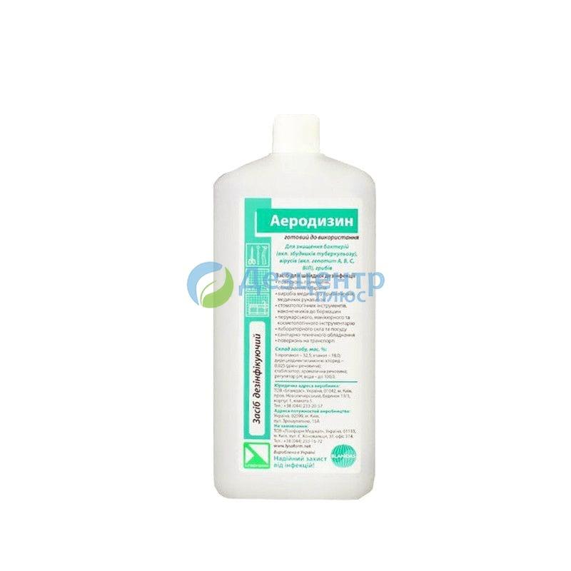 Аеродизин