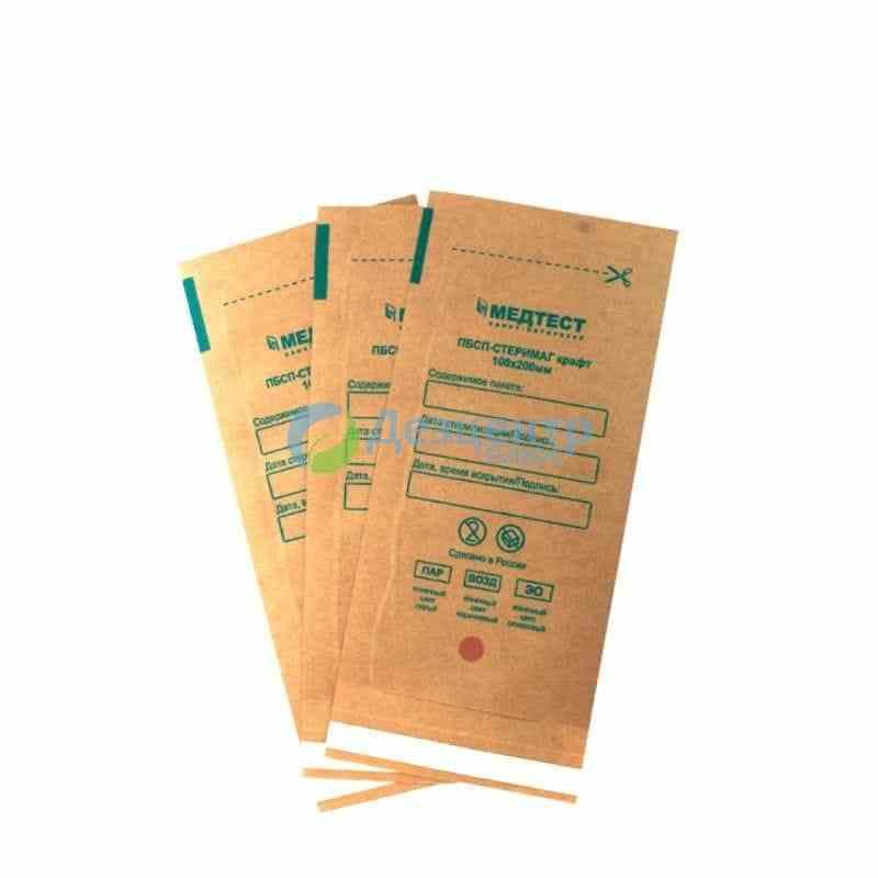 """Крафт пакеты """"Медтест"""" для паровой и воздушной стерилизации"""