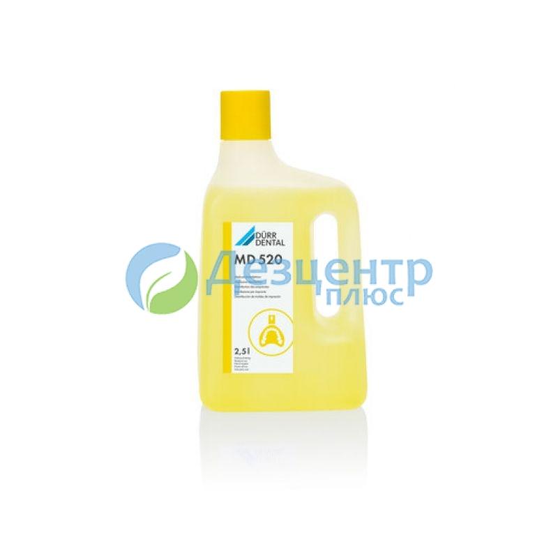 MD 520 Засіб для дезінфекції відтисків