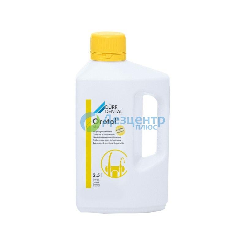 Orotol Plus для дезінфекції та очищення стоматологічних установок