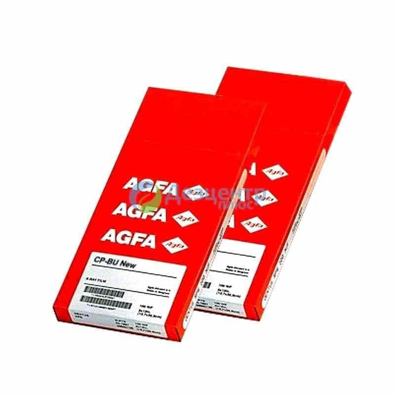 Плівка рентгенівська AGFA (CP, BU)