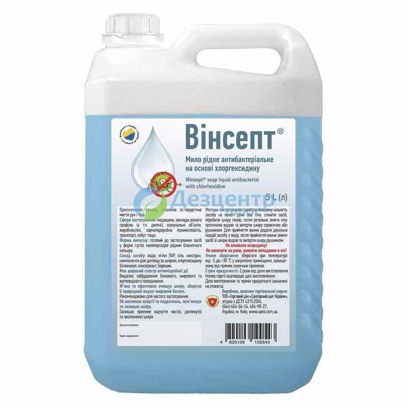 Винсепт жидкое мыло антибактериальное на основе хлоргексидина