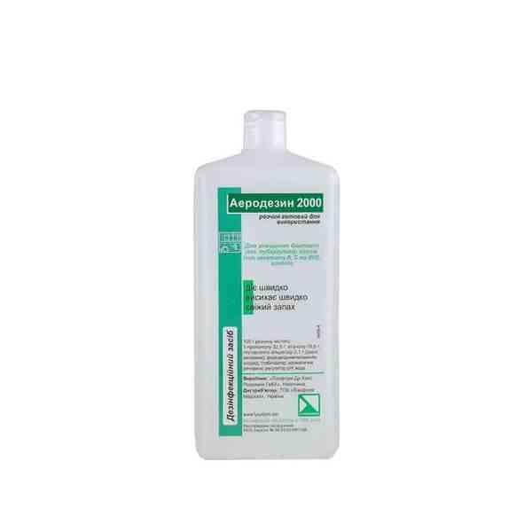 Аэродезин 2000. Инструкция по применению с целью дезинфекции и очистки